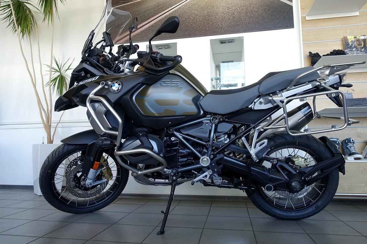 R 1250 GSA Akrapovic